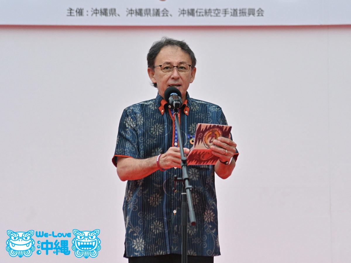 2019空手の日記念演武祭、玉城デニー沖縄県知事