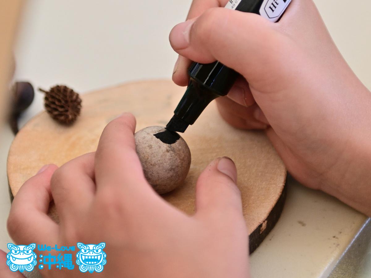 木の実でヤンバルクイナ作り体験