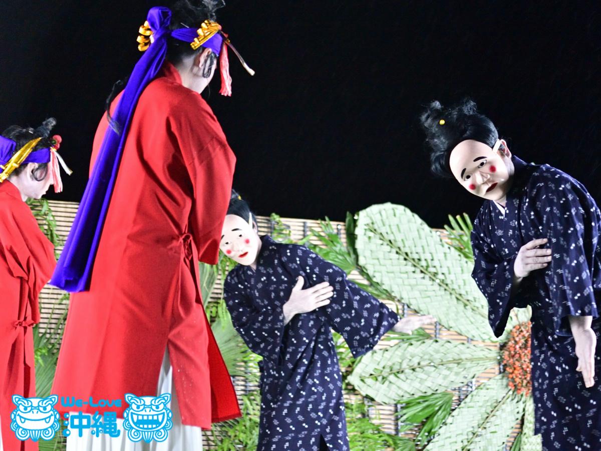 沖縄伝統芸能_醜童(しゅんどう/比地集落)