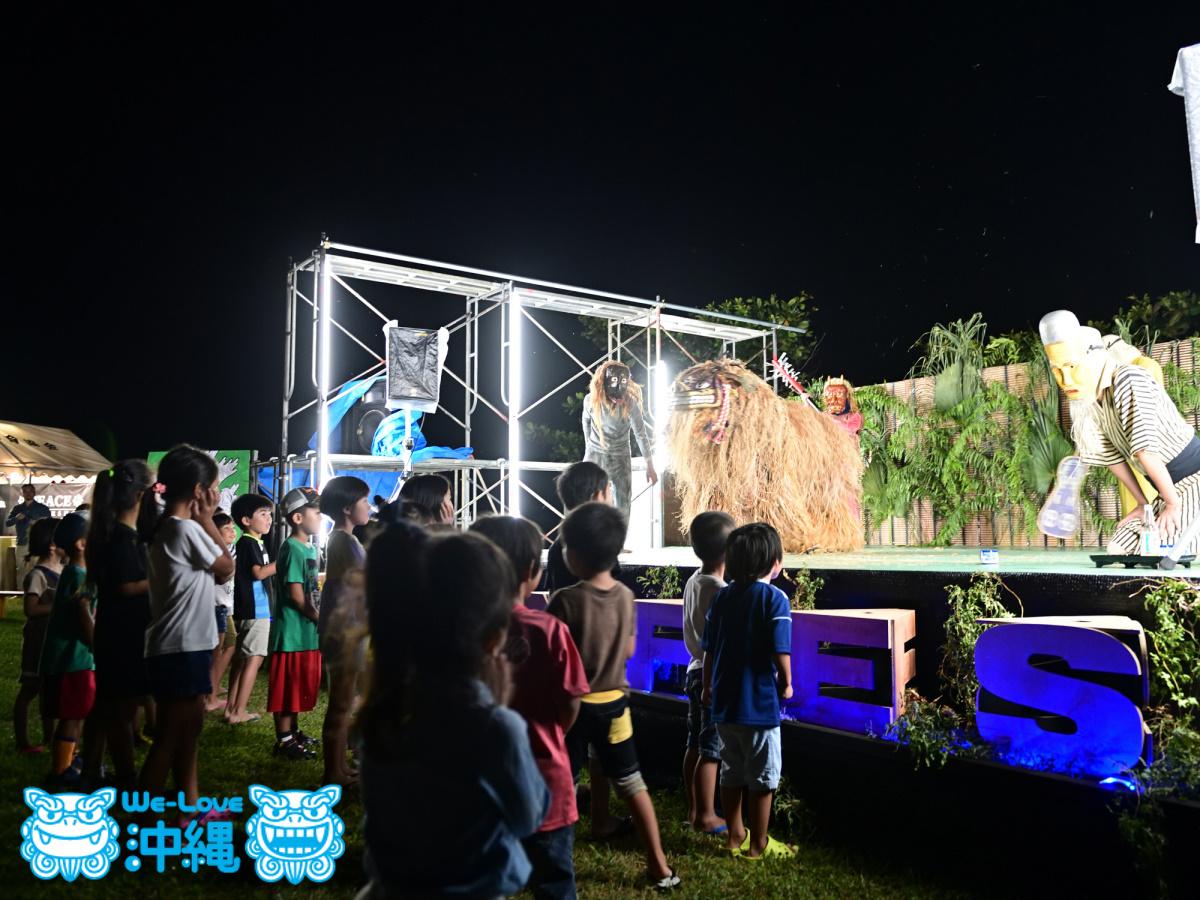 沖縄伝統芸能_獅子舞(奥間集落)