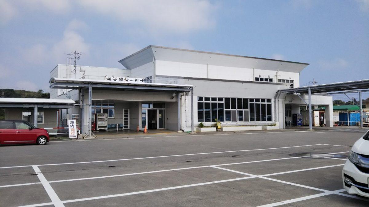沖縄本島北部_運天港旅客ターミナル