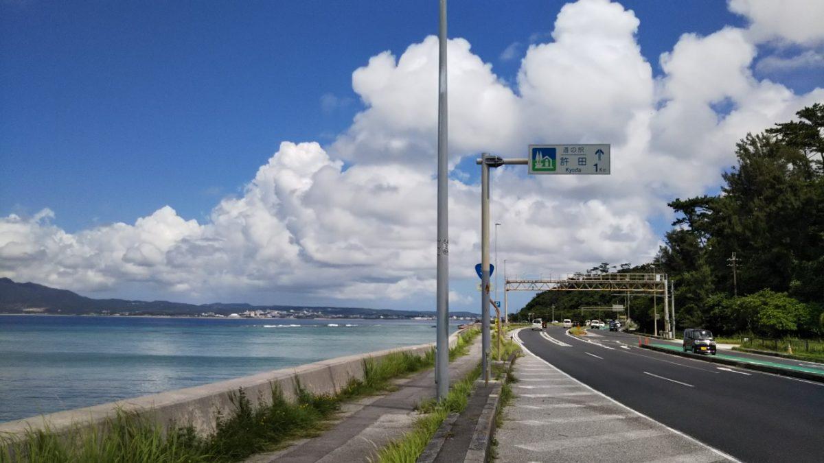 東江テラスまでの道のり