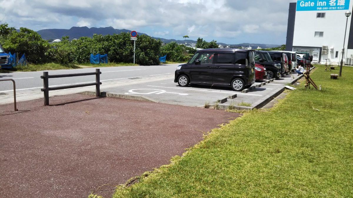 東江第三公園駐車場