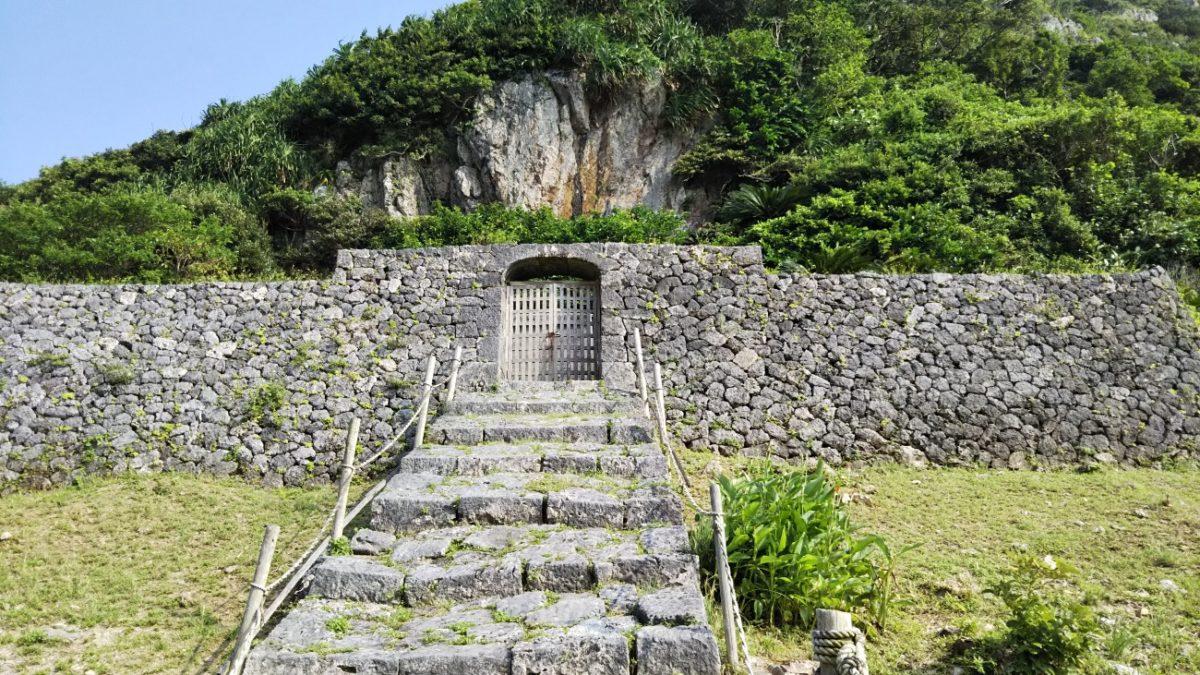 玉御殿_尚円王の父母や姉たちが眠る王族の墓