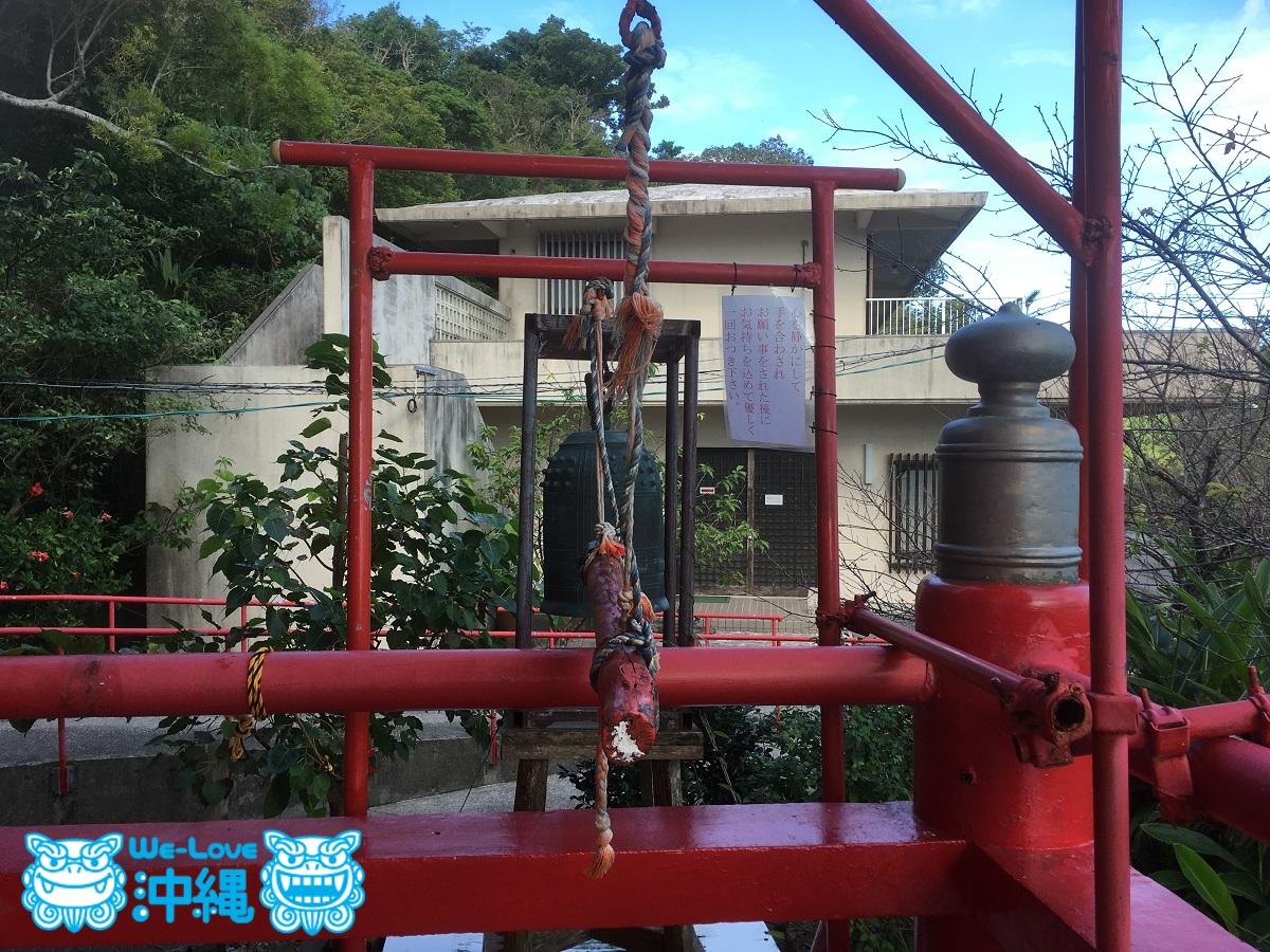 沖縄、成田山福泉寺の鐘