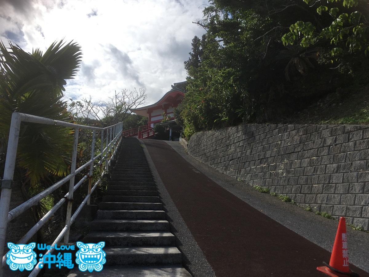 沖縄、成田山福泉寺入口