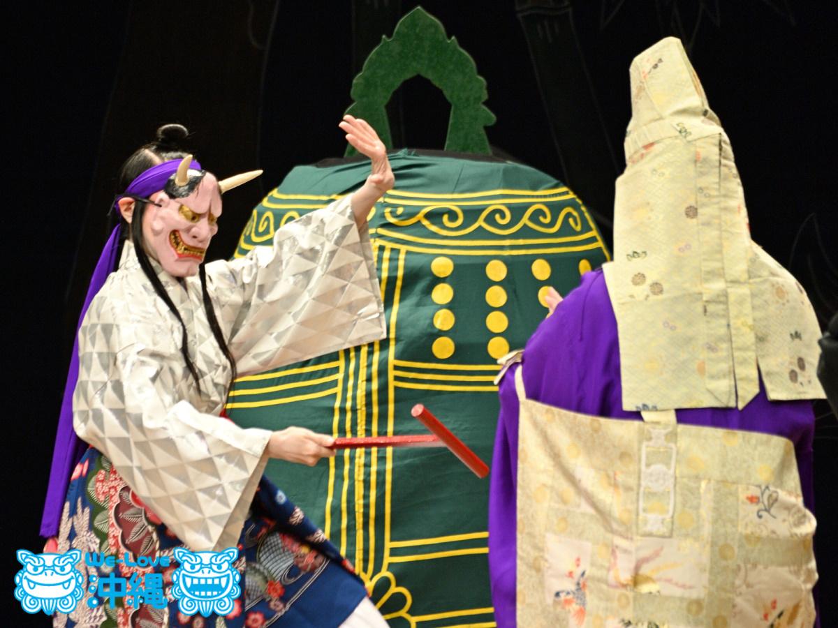 執心鐘入(しゅうしんかねいり)、神楽と組踊、北の魂・南の魂