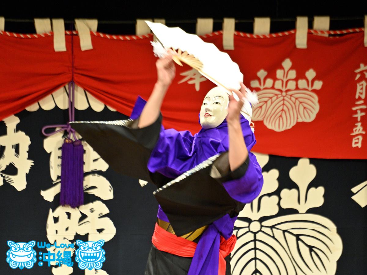鐘巻(かねまき)、神楽と組踊、北の魂・南の魂