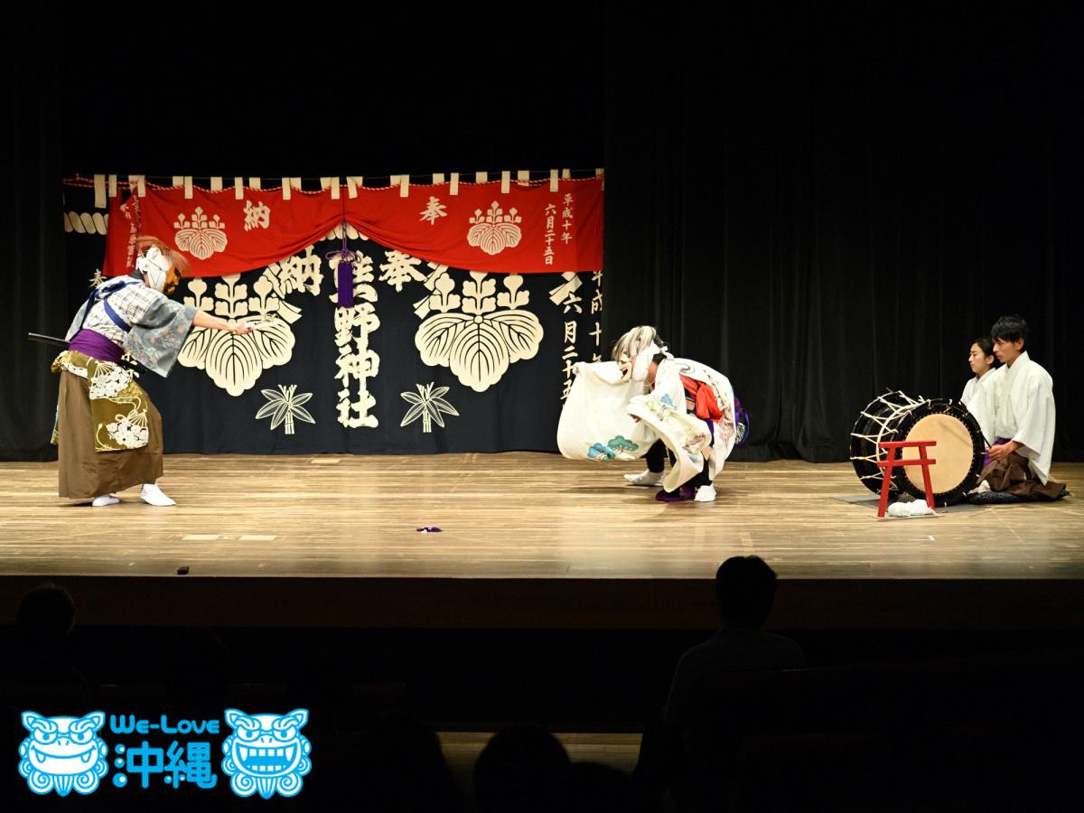 神楽と組踊、北の魂・南の魂、3. 上根子神楽(かみねこかぐら)