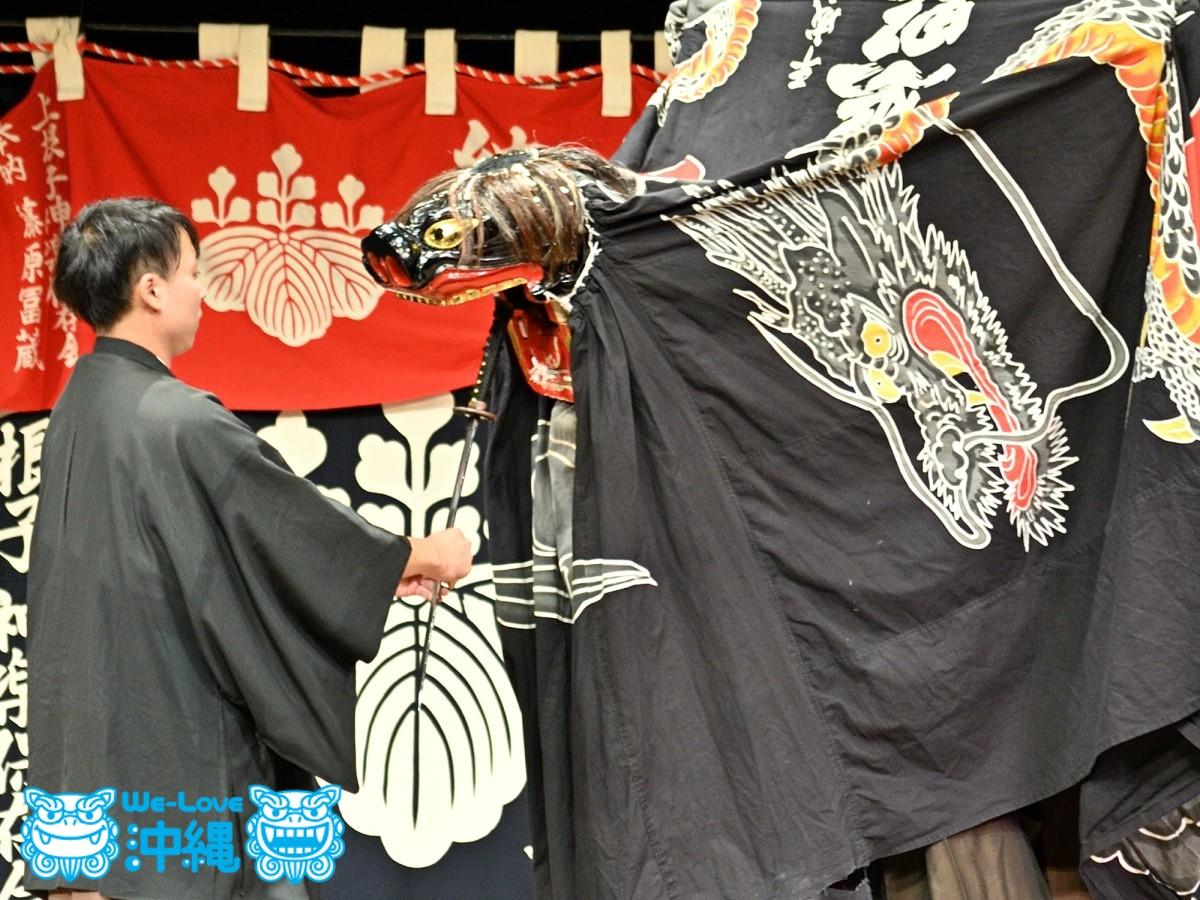 権現舞(ごんげんまい)、神楽と組踊、北の魂・南の魂