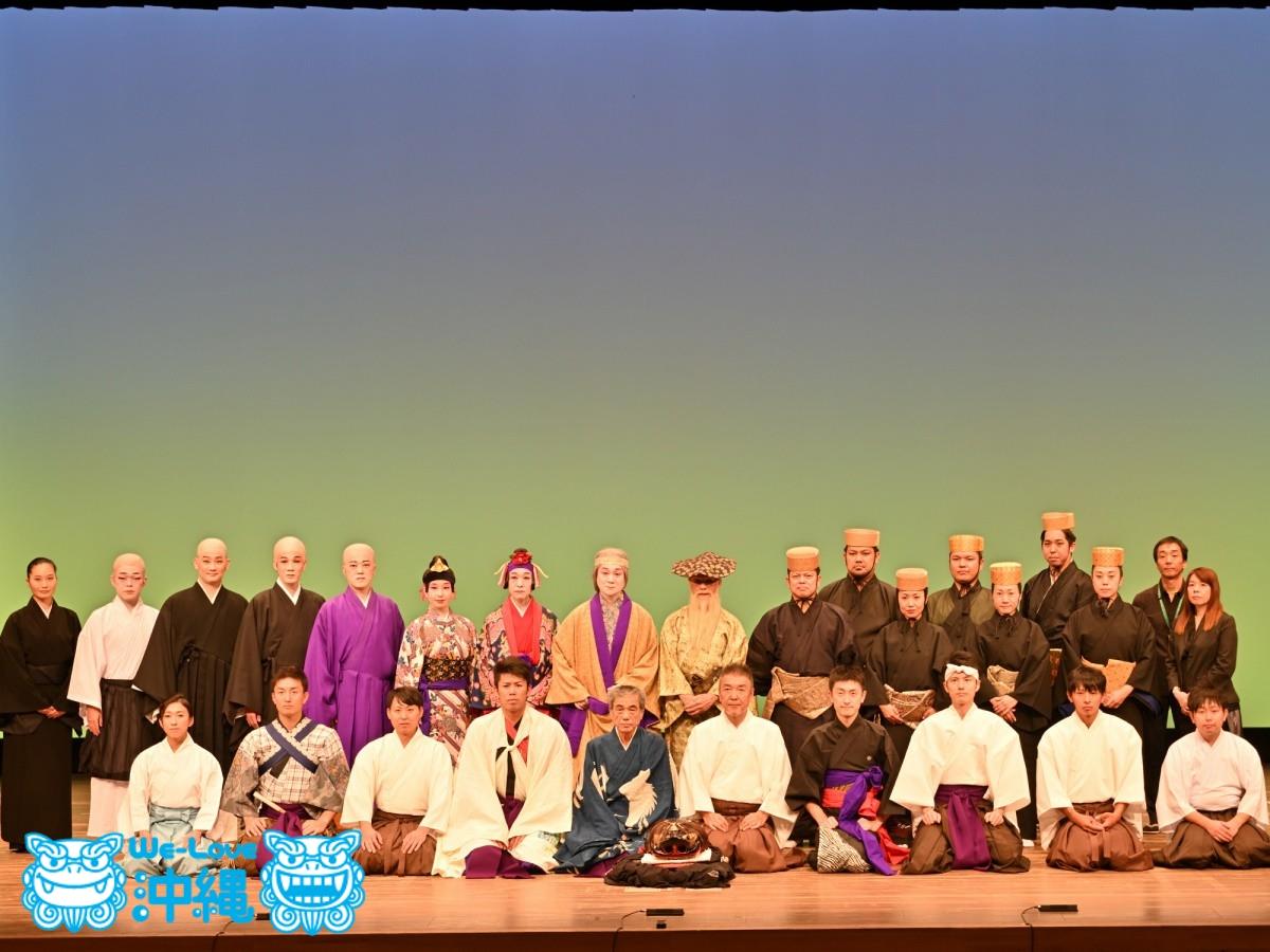 沖縄の琉球組踊と岩手の上根子神楽のコラボ公演