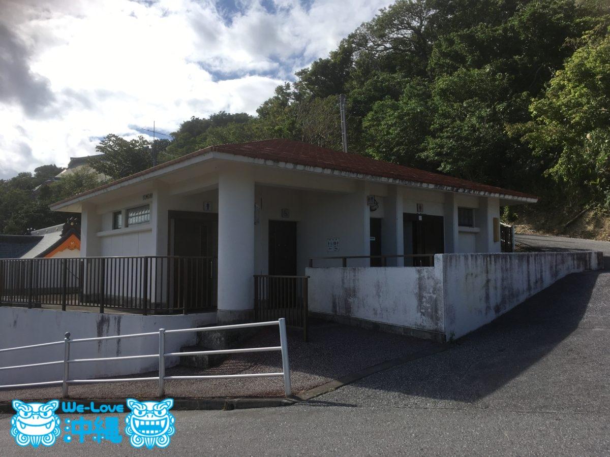 成田山トイレ