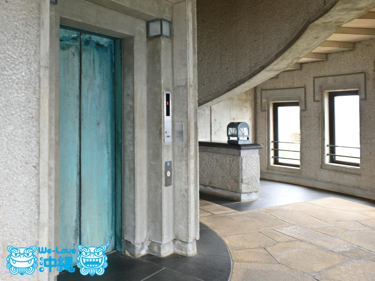 海洋博公園チューリップフェア、遠見台(とおみだい)エレベーター