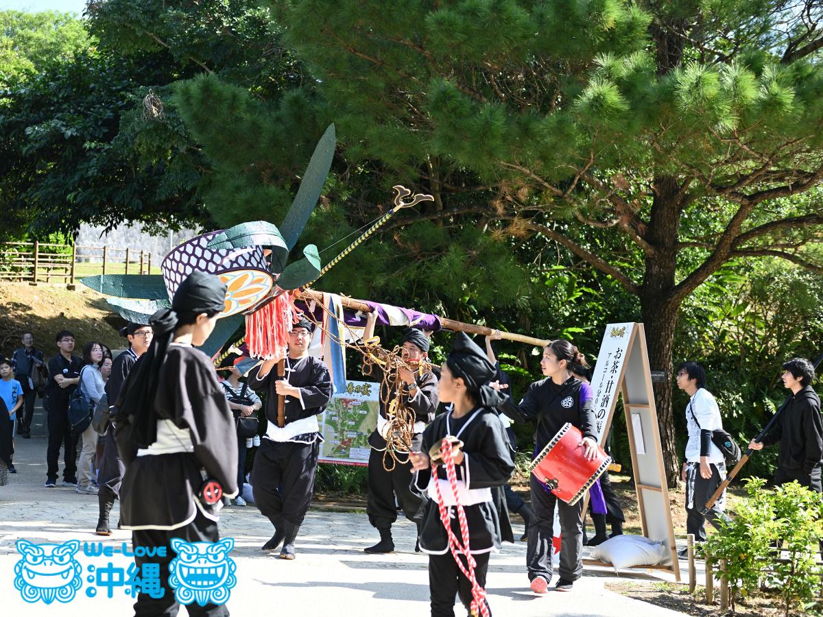 2020年首里城公園 新春の宴、旗頭の演舞