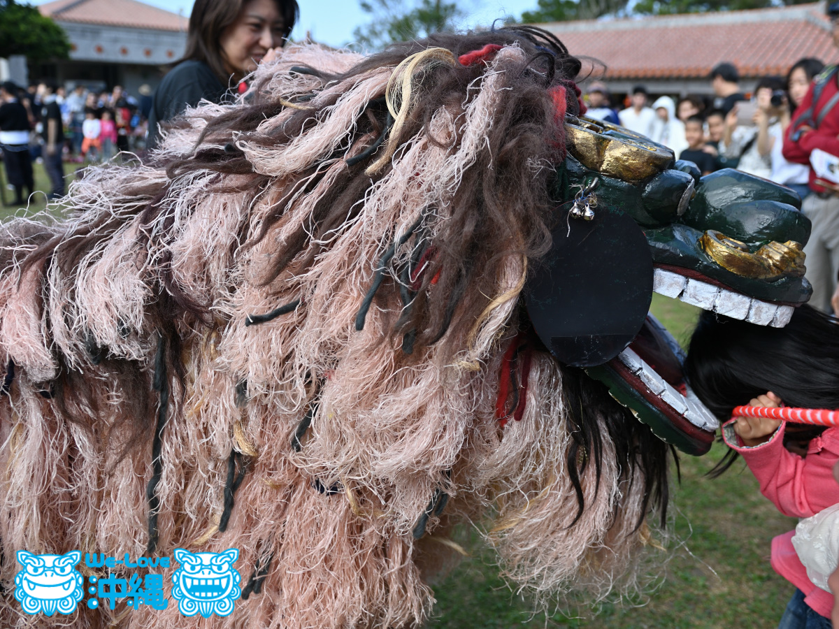2020年首里城公園 新春の宴、旗頭の演舞、シーサー