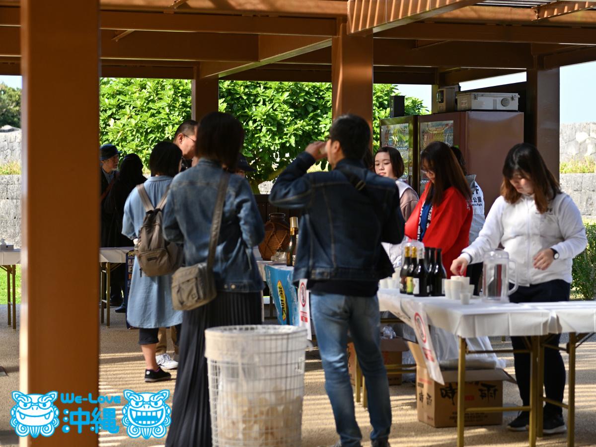 2020年首里城公園 新春の宴、新春特別解説会