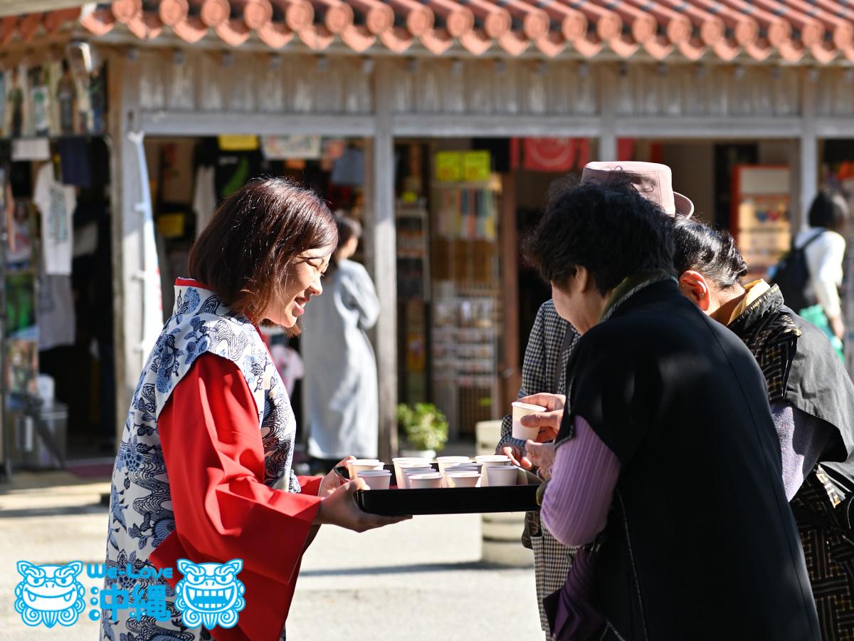2020年首里城公園 新春の宴、お茶・甘酒振る舞い