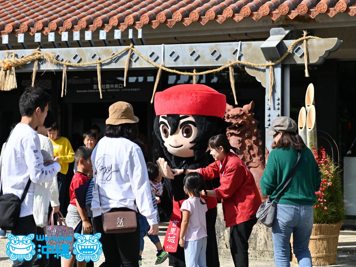 2020年首里城公園 新春の宴、首里城公園オリジナルキャラクター、里之子(さとぬし)くん