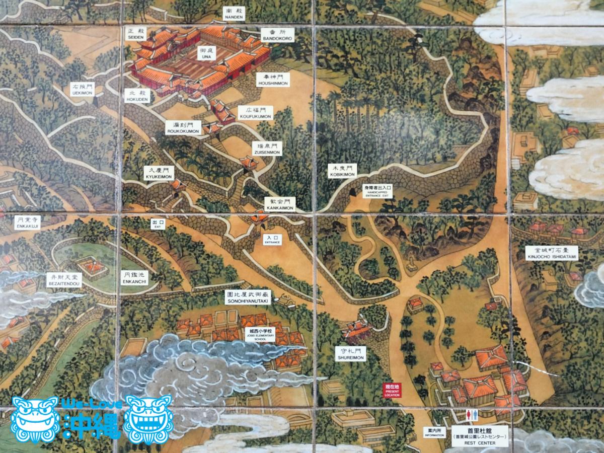 2020年首里城公園 新春の宴、地図
