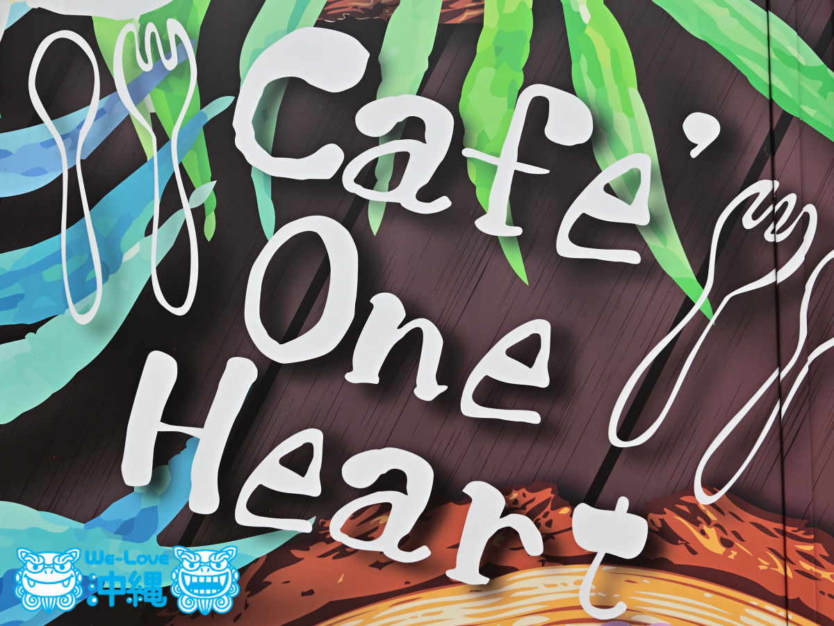 Cafe OneHeart
