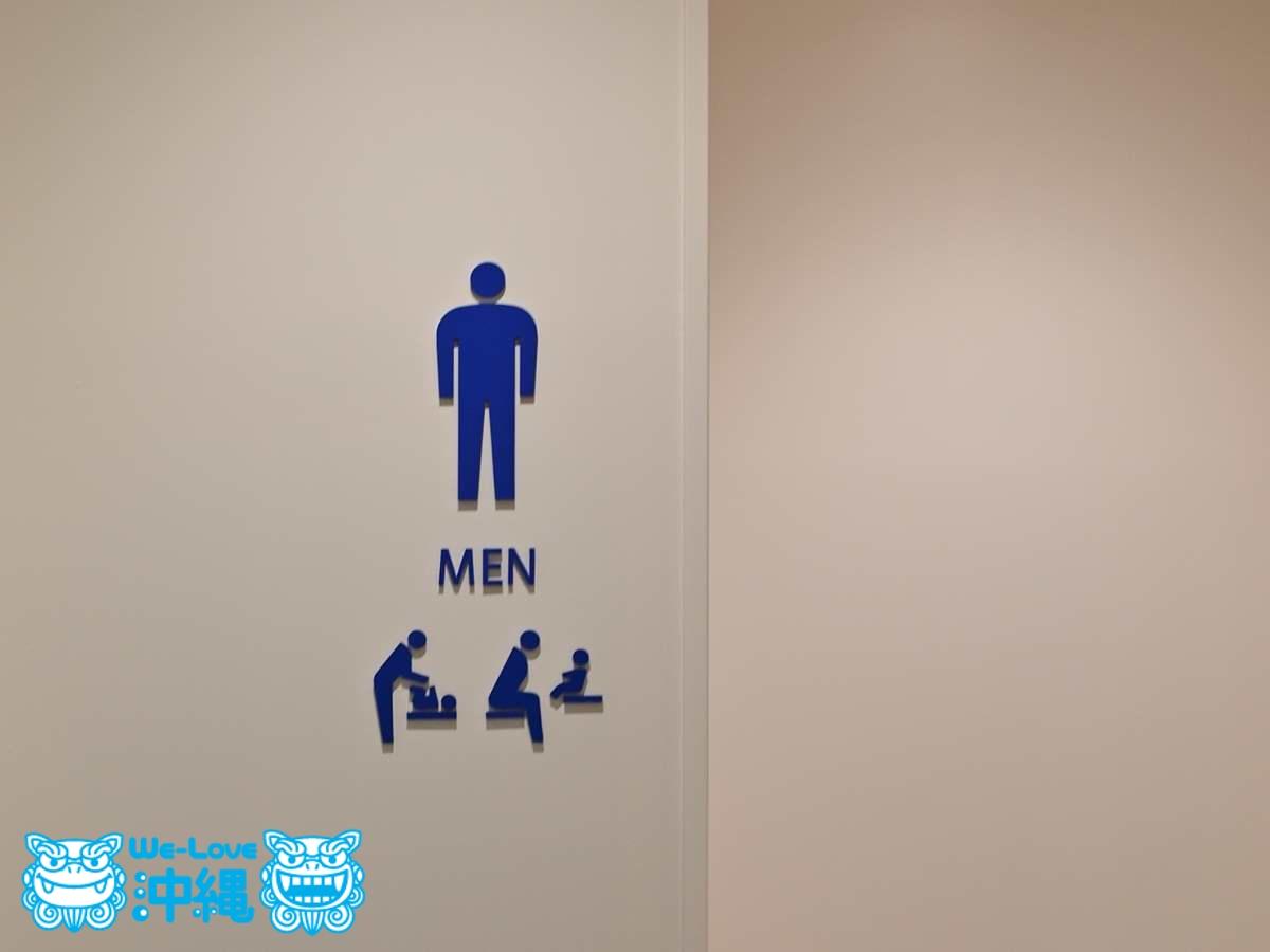 男性トイレにもオムツ替え