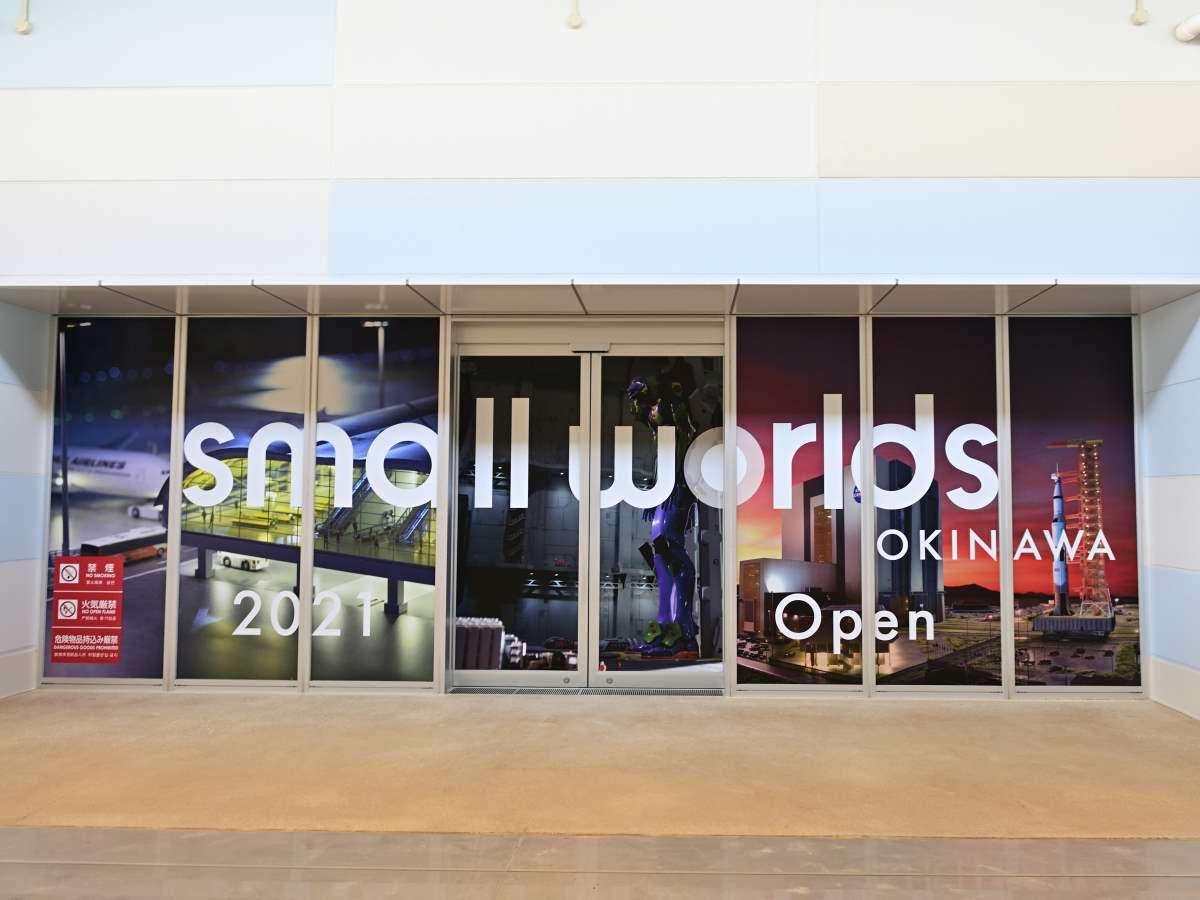 small world OKINAWA
