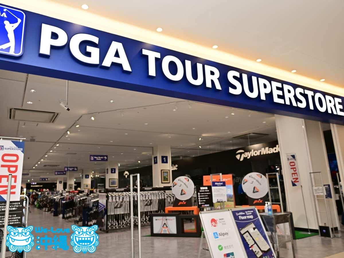 iias PGA TOUR SUPERSTORE