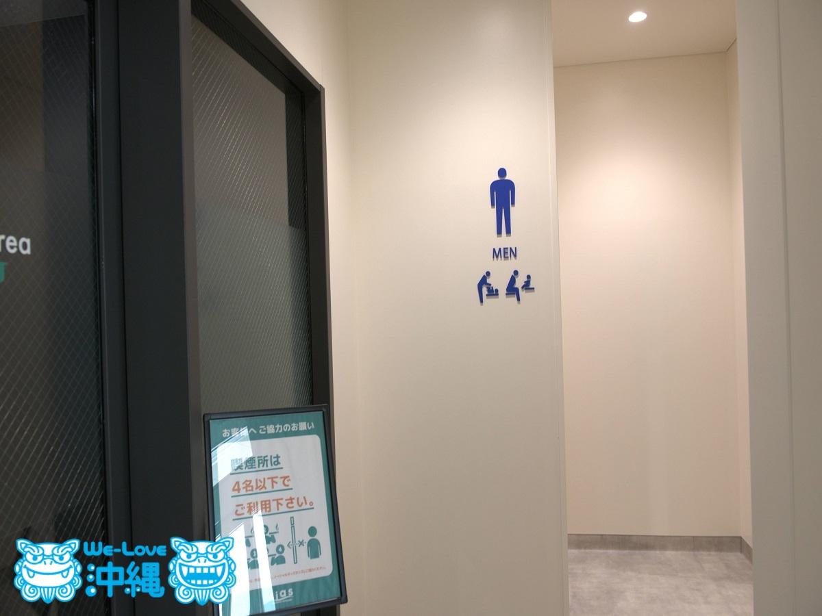 トイレ案内表示(男性)