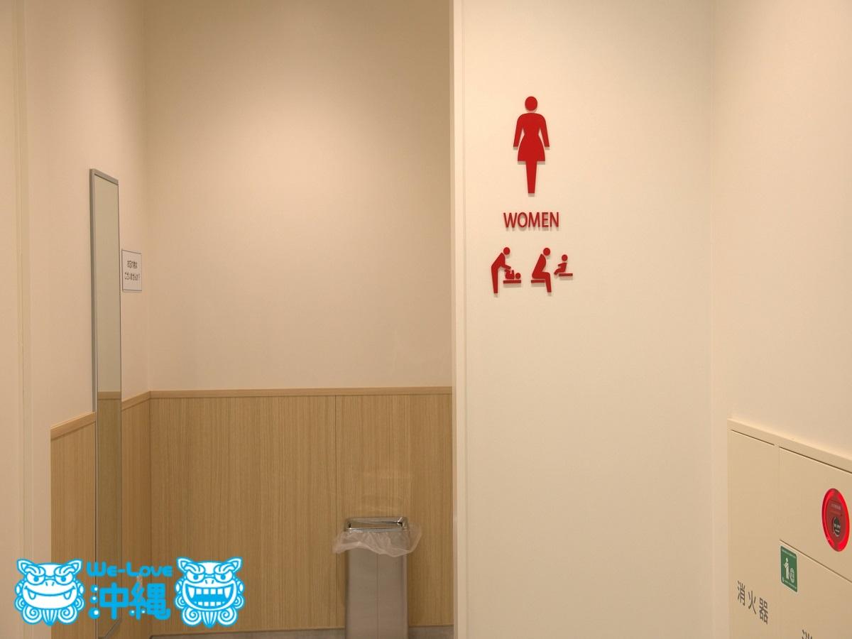 トイレ案内表示(女性)