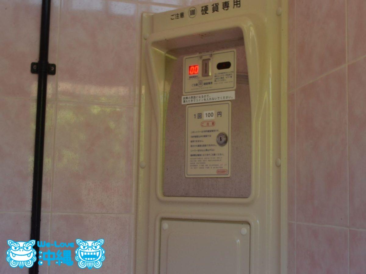 コイン式シャワー