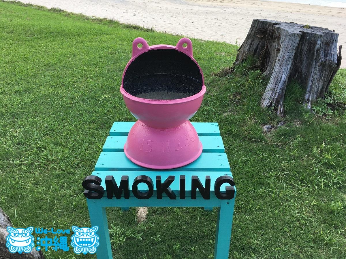 ミッションビーチ喫煙所