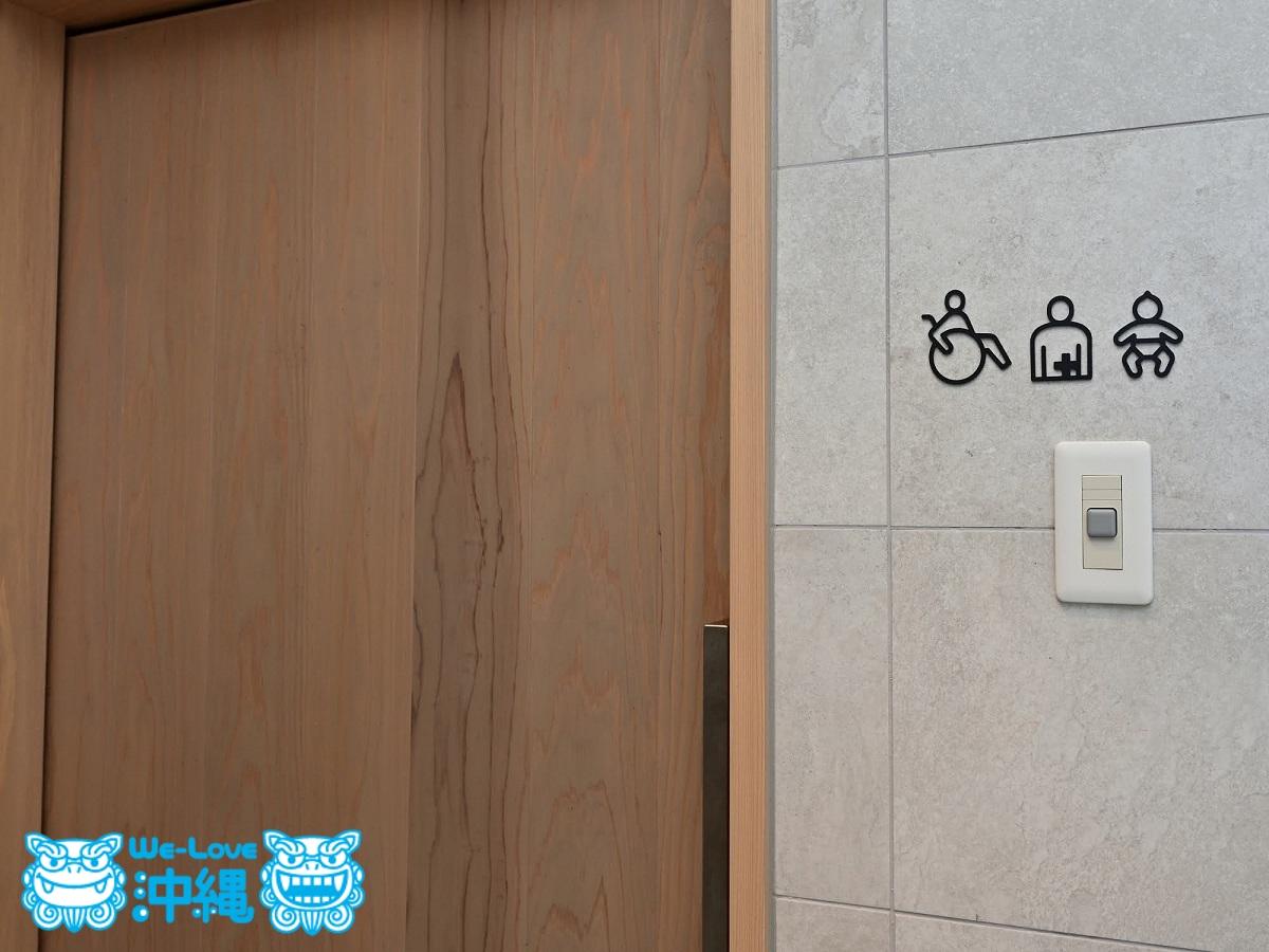 バンタカフェ多目的トイレ
