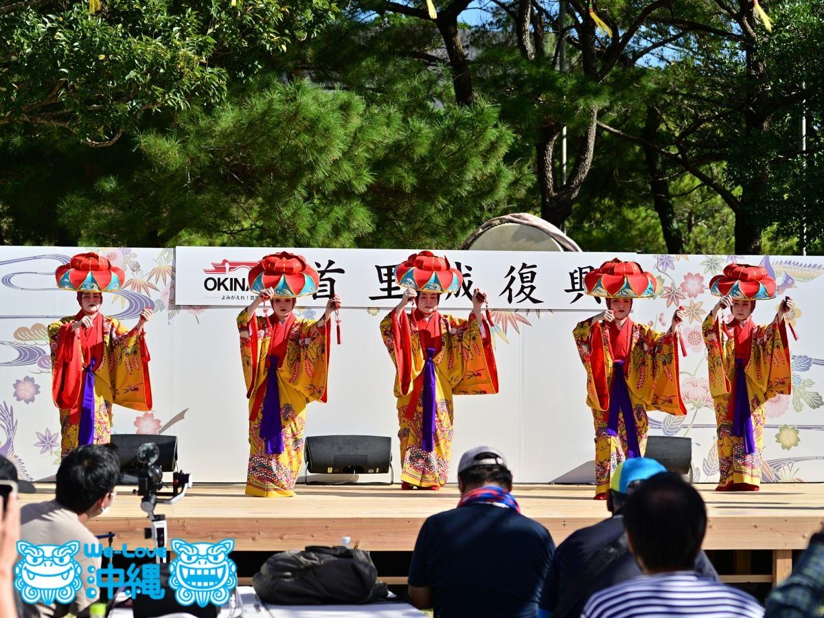 伝統芸能公演