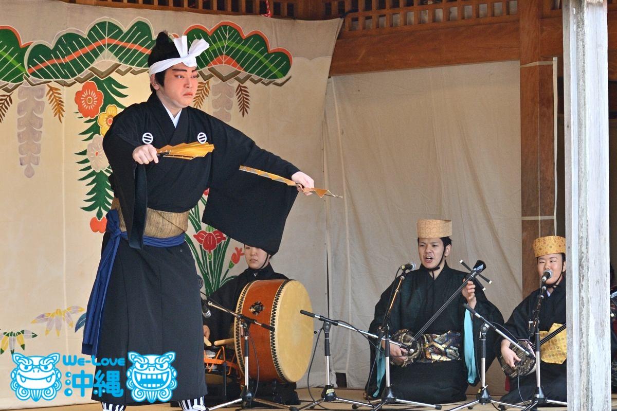 琉球芸能の宴